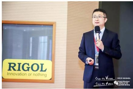 共繪愿景 分享未來——2019 RIGOL國際經...