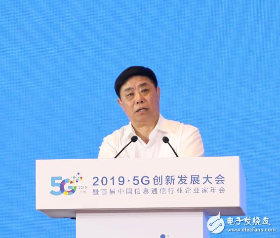 5G将对我国实现经济高质量发展具有重要战略意义