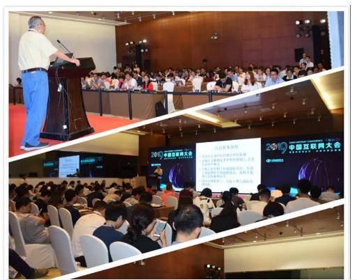 中国互联网治理论坛成立的重要性和价值阐述