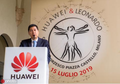 华为计划未来3年将在意大利投资31亿美元新增1000个工作岗位