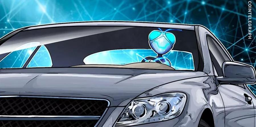 区块链技术用于共享汽车行业会怎样