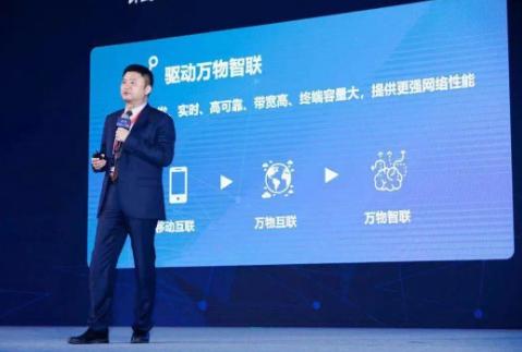 物联网将为设备�K通信企业和运营商创造出千亿级�的大香蕉网站规模