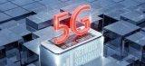 科技圈再次传来大消息!中兴公司7nm工艺的芯片已经完成是5G芯片