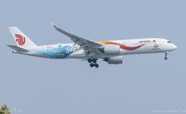 国航与空客正式签订了购买20架A350-900飞...