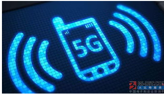 5G產業加速跑能帶來什么