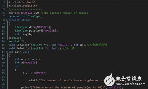 关于嵌入式C语言指针的解析