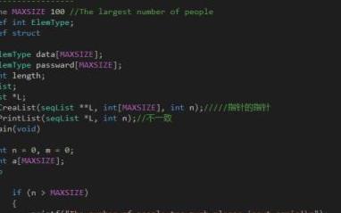 關于嵌入式C語言指針的解析