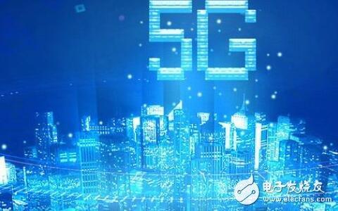 布魯克林5G峰會:5G演變和6G展望