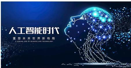 智能机器人的未来发展怎么样