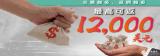 中美國際投資平臺積極維護用戶信息安全