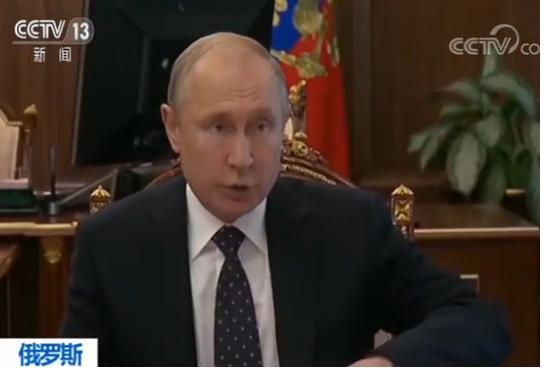 俄罗斯的目标是在5G等高科技发展领域占据全球领先地位