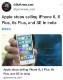 iPhone SE及iPhone 6系列停止生产...