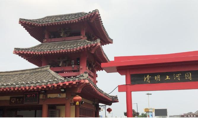 中国铁塔将从多个方面着手为5G+计划奠定坚实的发...