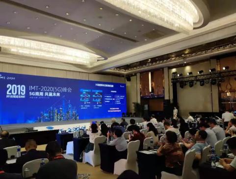 工信部陈肇雄指出加快5G商用对于加快两个强国建设...