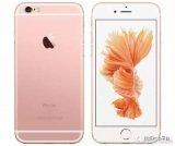 """风靡一时的畅销""""神机""""iPhone 6手机将成为绝版"""