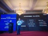 电子信息博览会•泛半导体产业投资分论坛在成都举行 陈宁出席发言