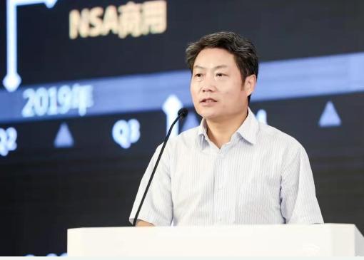 中国移动提出了5G+计划将实现5G和4G网络的协...