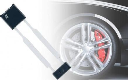 Allegro 新增GMR传感器IC