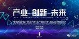 濱化集團電子級氫氟酸取得重大突破,成功打入韓國市場