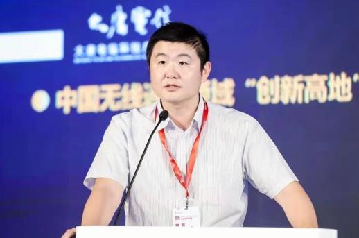 中国信科在5G领域上的最新成果和进展介绍