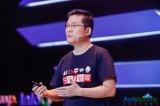 华为张顺茂:迎接拐点,拥抱计算新架构