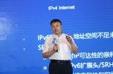 """""""華為中國區IP技術年會""""上專家探討未來IP網絡發展的趨勢"""