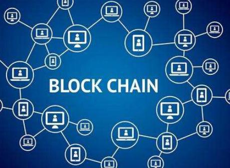 区块链交易的五个流程介绍