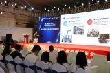 2019第五届物联网博览隆重举行 肖龙源:《AI...