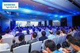 五大模块助力工业网络构建