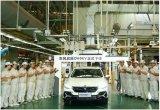 东风汽车与宁德时代共同打造481km超长续航电动汽车