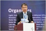 Light Conference2019国际会议盛大开幕邀请18个国家50余位知名家