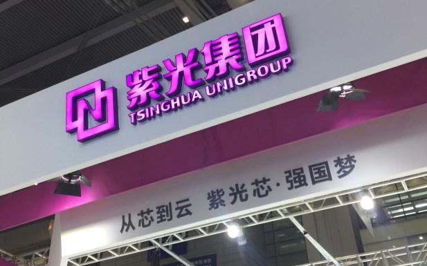 紫光集團賣光日月光股權