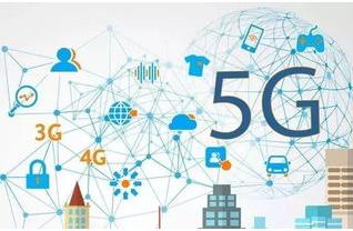 5G只有网速快这一个优点吗