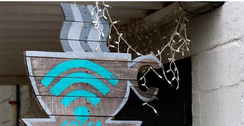 物联网世界中的Wi-Fi是怎样的