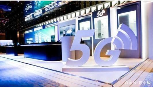 5G会带来智慧应用的全面爆发吗
