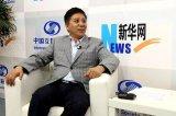 """《中国""""智能+""""社会发展指数报告2019》正式向社会首次发布"""