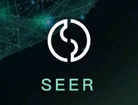 基于区块链技术的下一代现实预测市场平台SEER介...
