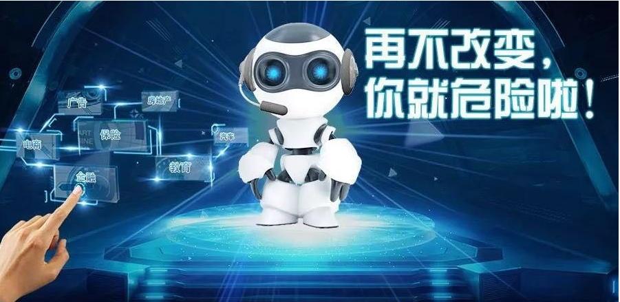 人工智能时代已经来了