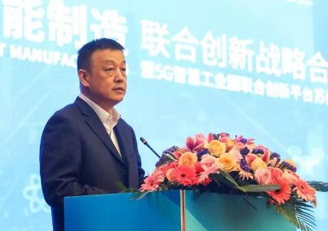 苏州移动与亨通通信正式启动了5G智慧工业园联合创新平台