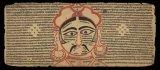 人工智能破译三千年前的古文字