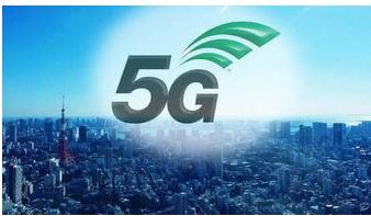 5G全面覆盖还需要多久