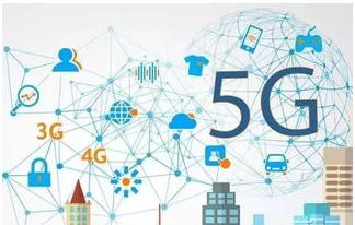 5G为产业发展注入新动能