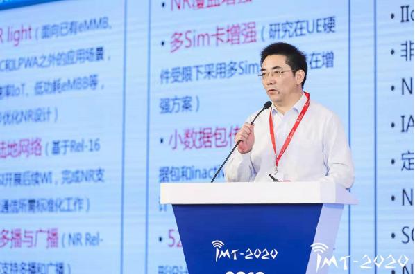 中国电信5G标准的推进将从网络能力向用户感知等各...