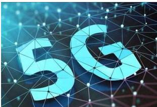 5G还在路上的哪一阶段
