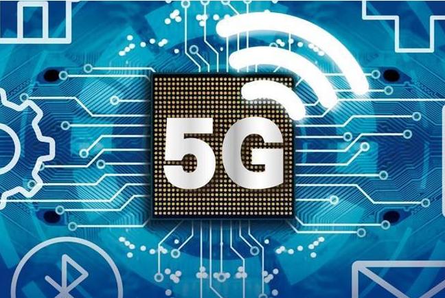 今年第三季度5G独立组网可商用意味着什么