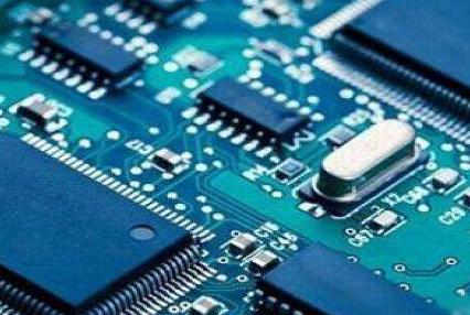 江北新区集成电路设计服务产业创新中心正式启动