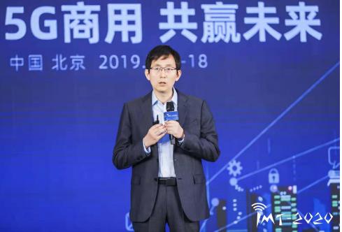 华为5G确定性网络将使能千行百业的发展