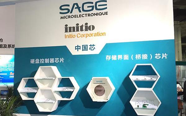 行业 | 中国芯片设计公司华澜微电子获2.4亿融资