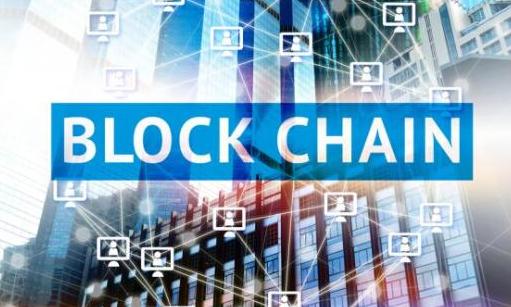 区块链技术将是数据科学的未来