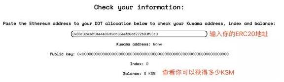 Kusama测试网是否会颠覆以往区块链世界的规则